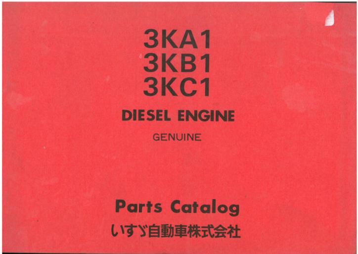 isuzu diesel engine 3ka1 3kb1 3kc1 parts manual