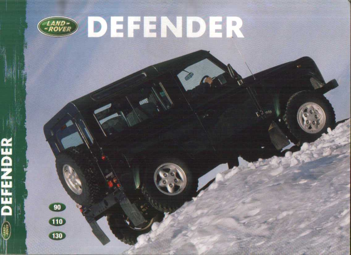 Land Rover Defender 90 110 130 Brochure Landrover