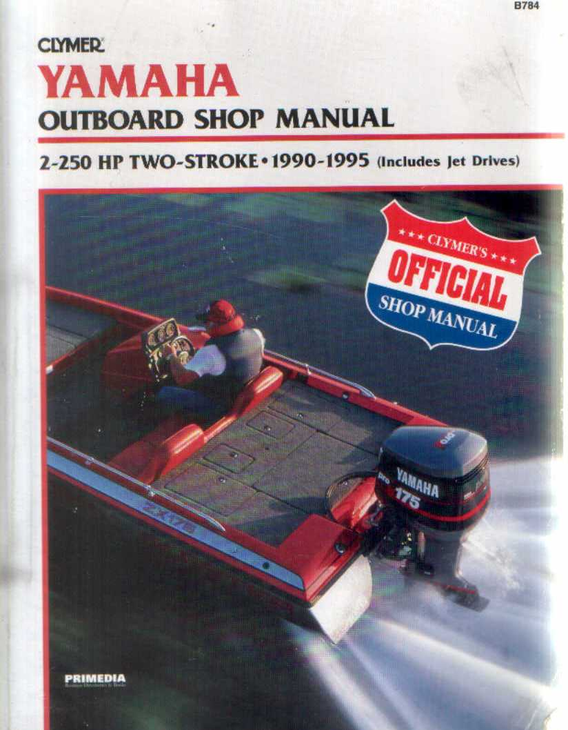 Yamaha 2-250 Hp 2 Stroke Outboard Shop Manual, 1990-95
