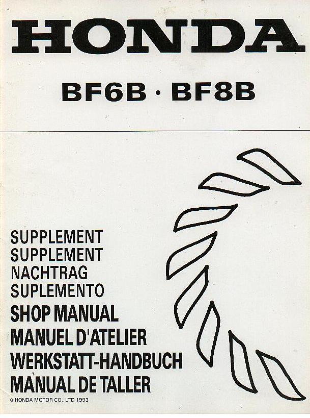 Honda Marine Outboard Motor BF6B BF8B Supplement to Service Manual