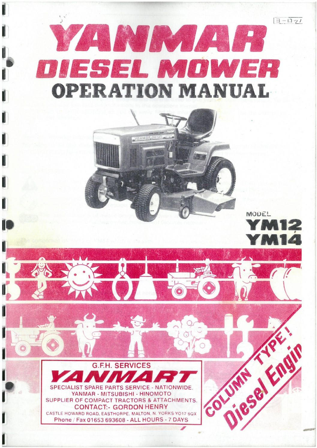 Yanmar Tractor Diagrams Building A Wiring Diagram Remote Starter Relay Ym12 Ym14 Operators Manual Hydraulic Schematics